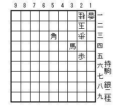 奥川隆15手詰.jpg