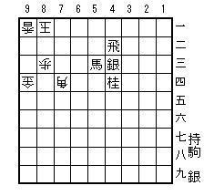 銀問題03.jpg